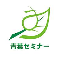 http://kt771417.wixsite.com/aobajyuku
